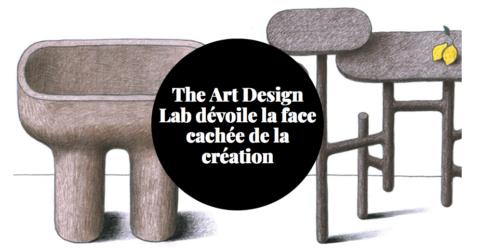 Unique : percez les mystères des la création contemporaine via The Art Design Lab.